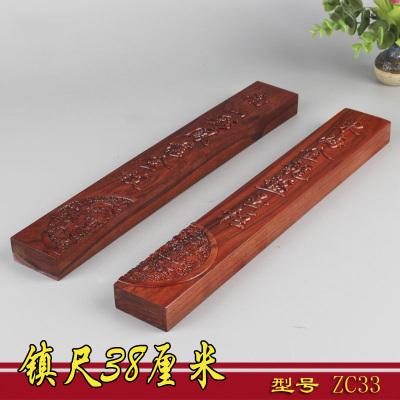 大号38厘米知足常乐红木镇尺 非洲红酸枝木