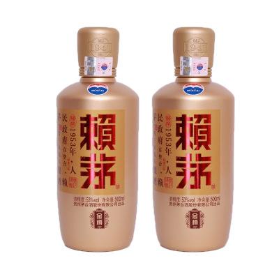 贵州茅台 赖茅 金樽 酱香型 白酒 53度 500ml/盒 *2 盒装