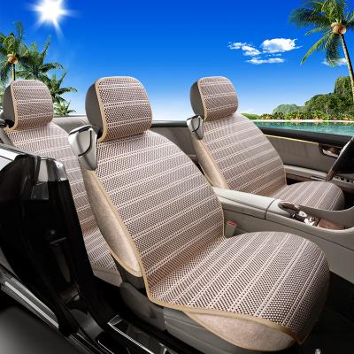 皓邦 汽车坐垫夏季冰丝凉垫速腾迈腾途观别克凯美瑞科鲁兹大众卡罗拉四季通用 米色 舒适款