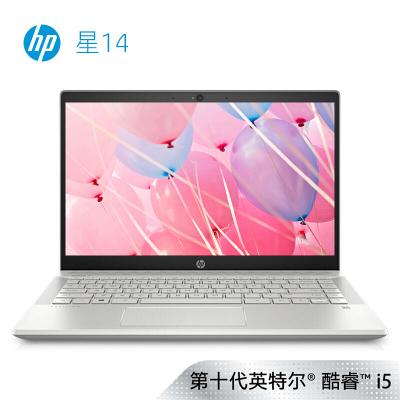 惠普(HP)星系列星14-ce3057TX 14英寸十代轻薄本笔记本电脑(i5-1035G7 8G 512SSD MX250 独显)