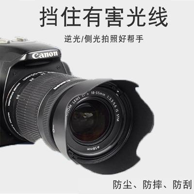 单反微单相机镜头遮光罩49 52 55 58 62 67 72 77 82mm可反扣遮阳罩 阻挡有害光线防止漏光拍照帮手