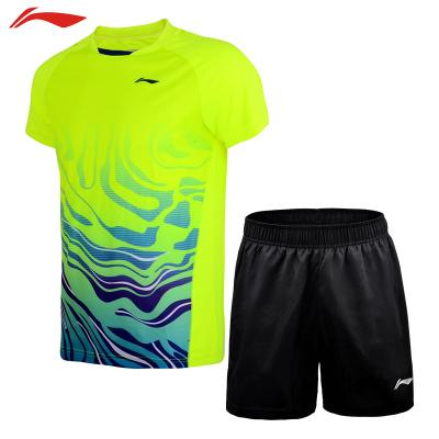 2019新款李寧蘇迪曼杯正品套裝羽毛球服男女比賽訓練速干短袖 男款