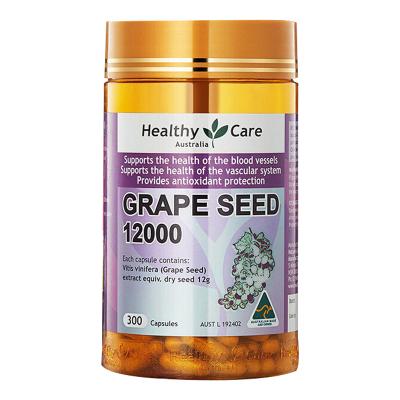 Healthy Care葡萄籽精华胶囊300粒/瓶装 自然高浓原花青素软胶囊 澳洲原装进口 美丽健康肌肤