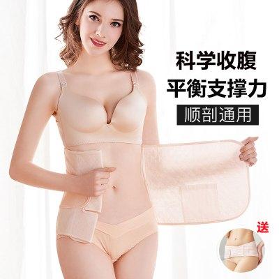 产后收腹带薄款纱布束腹带孕产妇顺产剖腹产后专用束缚带