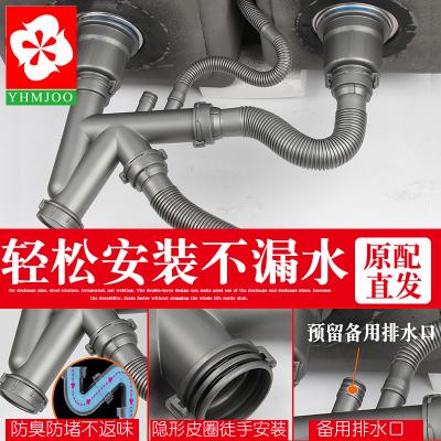 櫻花廚房水槽洗菜盆下水管配件雙槽套裝洗碗盆洗菜池下水器水池排水管
