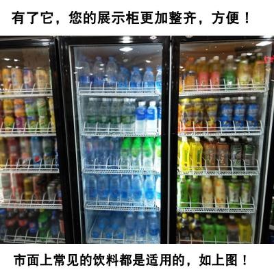 饮料架冰箱柜冷藏柜展示柜搁架网架冰柜置物架内部分层隔冷冻分格