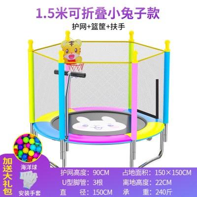 因樂思(YINLESI)蹦蹦床兒童家用室內寶寶小孩成人可折疊健身帶護網跳跳床