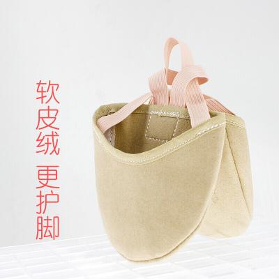 因樂思(YINLESI)兒童體鞋女童藝術體鞋男女半截舞蹈鞋半掌軟底練功形體鞋
