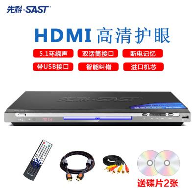 SAST/先科 SA-196家用DVD影碟機光盤高清播放機器EVD兒童VCD播放器cd全區放碟4K視頻便攜式小型一體機