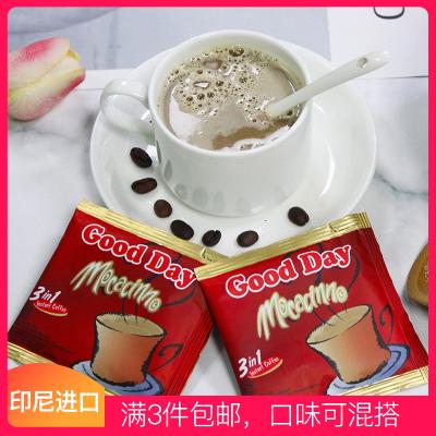 印尼美天3合1速溶咖啡摩卡味100g小盒装进口子咖啡XR 【火船旗下品牌】 非SAGOCOFFEE