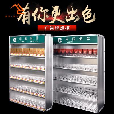 策士煙架子推煙器超市煙專賣煙柜臺展示架掛墻式貨架煙柜展示柜