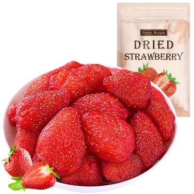 亨利摩根 草莓干 120g 進口果干 休閑零食