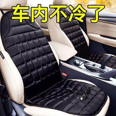 汽车加热坐垫秋冬季12V电热按摩腰垫通用车用电加热车载座垫