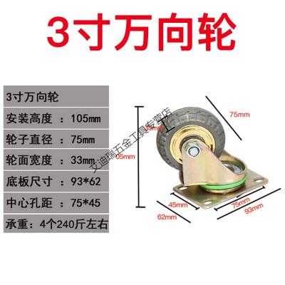 阿斯卡利(ASCARI)3寸4寸5寸橡膠重型萬向輪拖車小車輪子工業小推車輪子靜音 軍綠色