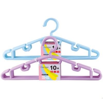 HOUYA好雅 衣架10只装塑料防滑收纳干湿两用挂晒晾衣架 颜色随机 0304 颜色随机