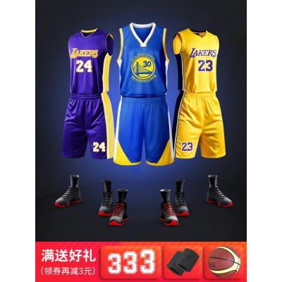 球衣籃球服定制套裝男大學生球衣比賽籃球隊服運動服訓練背心夏季戶外運動兒童成人學生