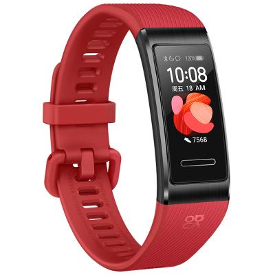 華為手環4 Pro 運動手環智能手環(血氧飽和度檢測+NFC智能刷卡+彩屏)蜜語紅