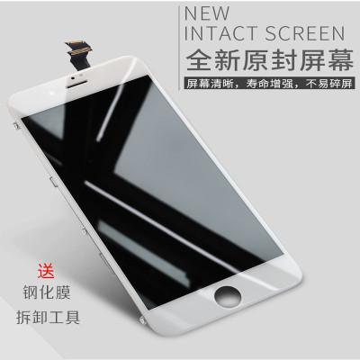 贝达通原装触摸屏适用苹果5S/6P/6s /7PLUS液晶屏幕 iphone5s/6plus/7PLIUS显示屏屏幕总成