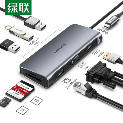 綠聯Type-C擴展塢HDMI轉接頭適用蘋果電腦MacBook轉換器USB-C轉VGA手機投屏數據線 多功能九合一拓展塢