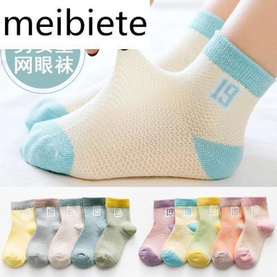 兒童襪子棉夏季薄款中童眼襪春夏男童女童3-5歲7嬰兒寶寶襪