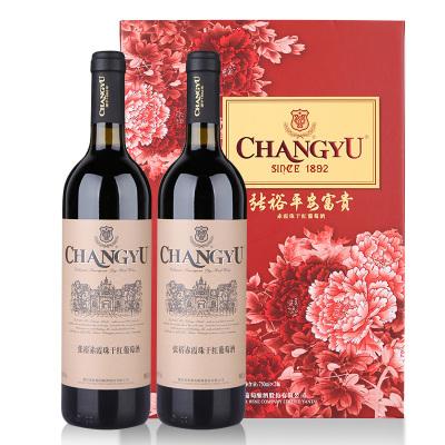 張裕(CHANGYU)紅酒 赤霞珠干紅葡萄酒 花開富貴禮盒750ml*2