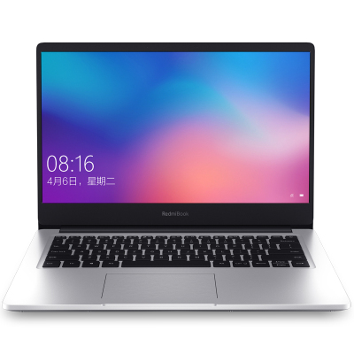 小米(MI)RedmiBook14銳龍版輕薄本搭載( R5-3500U 8G 256GB)AMD處理器筆記本電腦預裝Win10正版 手環疾速解鎖 全新小米互傳 銀色