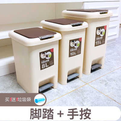 按壓垃圾桶家用客廳帶蓋廚房腳踏式衛生間廁所腳踩式翻蓋大垃圾簍