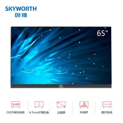 OLED брэндийн телевизор 65S9A