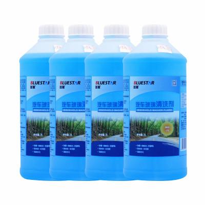 藍星(BLUESTAR) 汽車玻璃清洗劑-2℃擋風玻璃水2L(4瓶裝)