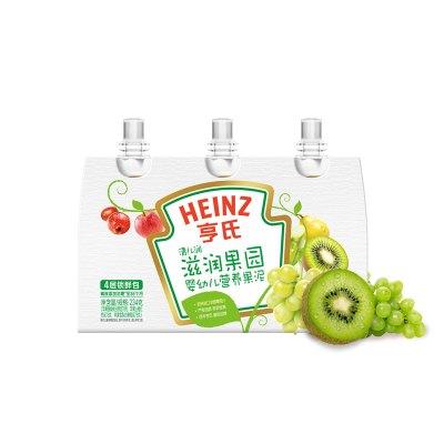 Heinz/亨氏清儿润果泥套装78g*3袋 适用辅食添加初期以上至36个月 宝宝辅食果泥吸吸袋宝宝零食