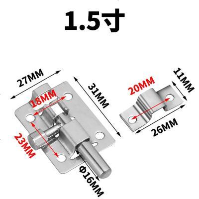 不銹鋼明插銷迷你1.5寸2寸小方插銷百葉窗扣栓木閂老式鎖扣 小方插銷1.5寸(配螺絲)