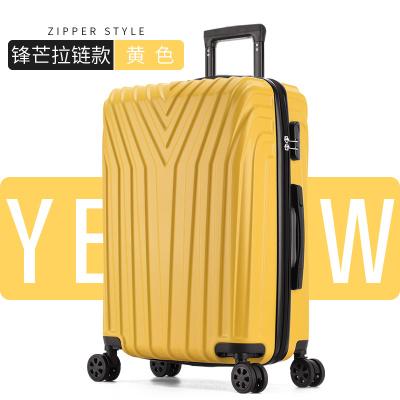 新品時尚拉桿箱學生潮流旅行箱密碼登機箱萬向輪皮箱韓版黃色行李箱