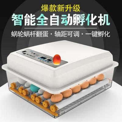 納麗雅(Naliya)孵化機全自動小型家用型水床孵蛋器孔雀鴨鵝家用雞蛋孵化器 9枚全自動雙電