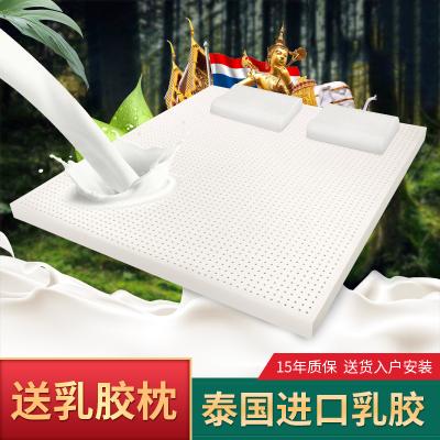 舒娜泰国乳胶床垫1.5m床1.2米家用双人进口天然橡胶榻榻米垫加厚四季通用软垫子7.5CM厚可定制