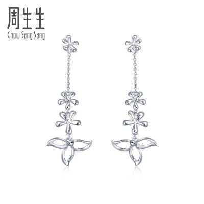 周生生(CHOW SANG SANG)Pt950鉑金綻放款式耳環 白金耳環55175E計價