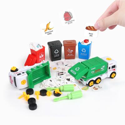 紐奇(Nukied)兒童益智玩具垃圾桶帶卡片益智意識培養游戲道具男孩女孩3-6歲腦力大作戰垃圾分類玩具 城市保衛者