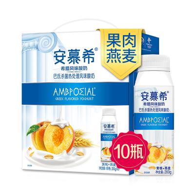 【6月】伊利 安慕希風味酸奶黃桃燕麥200g*10瓶酸牛奶整箱【新老包裝隨機發貨】