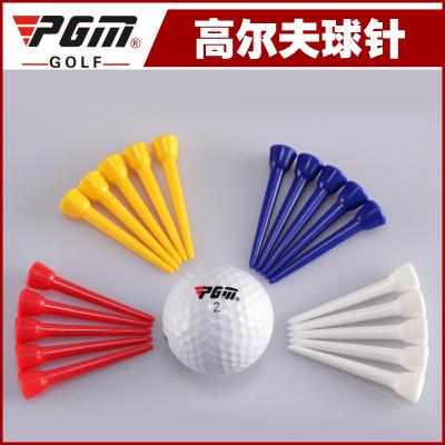 高爾夫杯形球針 高爾夫球Tee 高爾夫球釘 塑料TEE 高爾夫塑料球托10個裝
