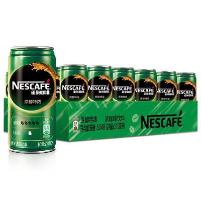 雀巢咖啡(Nescafe) 特濃口味 即飲雀巢咖啡飲料 210ml*24罐 整箱
