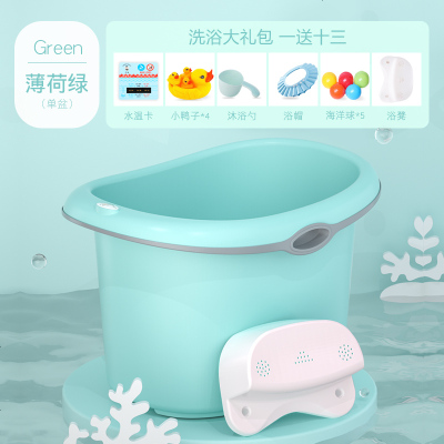 兒童洗澡桶加厚大號泡澡浴桶新生兒游泳池桶保溫嬰幼兒寶寶浴桶 加厚綠桶【送大禮包】