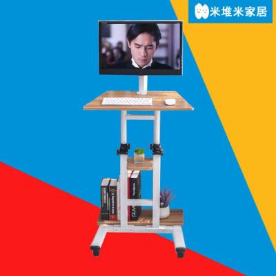 妙旭站立桌站式寫字臺可懸掛臺式電腦桌升降移動筆記本桌子簡易辦公桌