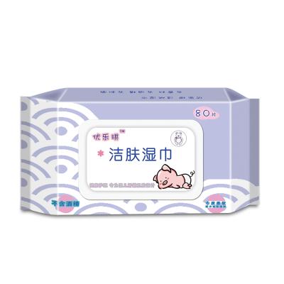 优乐琪洁肤湿纸巾新生婴儿宝宝儿童孕妇全身温和清洁植物精华80片