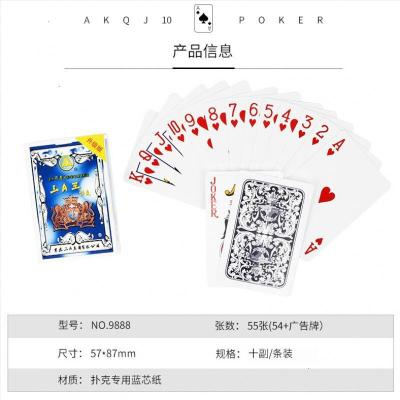因樂思(YINLESI)【三A】撲克牌 aaa 娛樂紙牌2020/9888/9903/老/溫馨百副裝