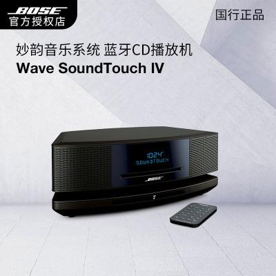 【黑色有底座】BOSE Wave SoundTouch IV妙韻音樂系統 CD播放機妙韻4代