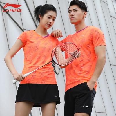 李宁(LI-NING)羽毛球服套装新款速干透气运动T恤比赛上衣比赛短裤 AAYP046