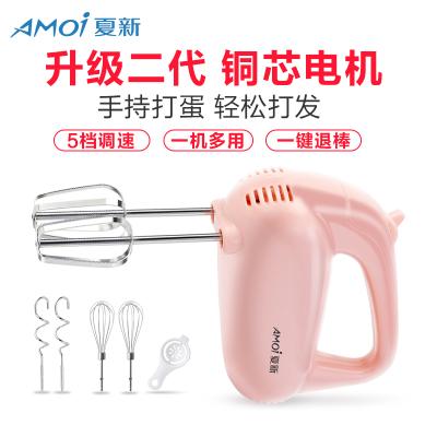 夏新(Amoi)KD-134打蛋器電動家用小型和面機迷你手持蛋糕打發奶油機攪拌器烘焙工具