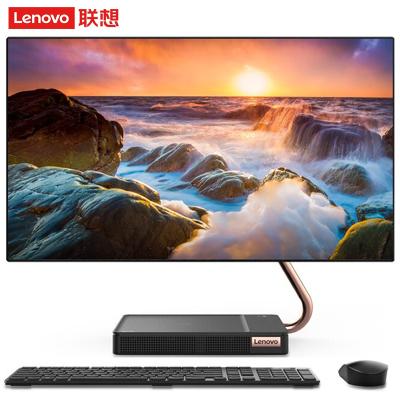 联想(Lenovo) AIO 520X-24 23.8英寸高色域一体机台式电脑(i5-9400T 8G 512G SSD 2G独显 Win10 无线充电底座)设计家用商用办公定制版