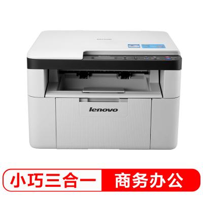 聯想(Lenovo)M7206 三合一黑白激光一體機 (打印 復印 掃描)
