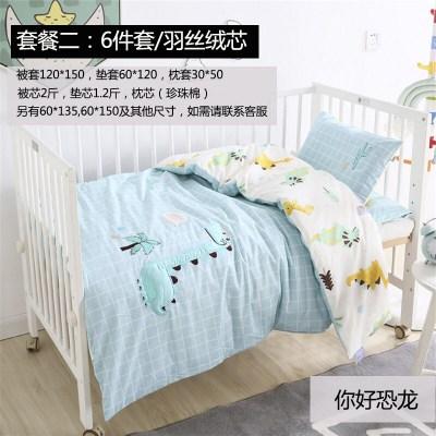 幼兒園被子三件套秋冬午睡寶寶六件套被褥套含芯兒童入園床品