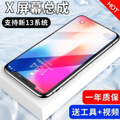 帆睿 蘋果x屏幕總成iphonex xsmax內外屏液晶顯示換屏7plus柔性手機屏 蘋果X(柔性OLED)黑色不帶配件
